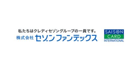 セゾンファンデックス/リースバック