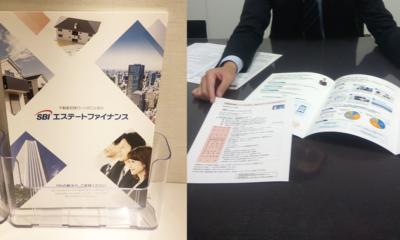 【不動産投資ローン体験談】SBIエステートファイナンスの不動産投資ローン【LTV50】でビル投資の資金7,000万円を調達